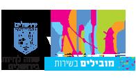 עיריה ירושלים